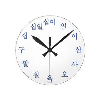 Korean Hangul Clock Blue