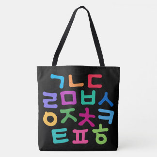 Korean Hangul Tote Bag
