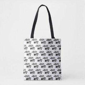 Korean lettering bag