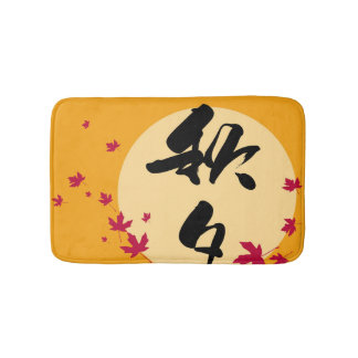 Korean Mid Autumn Calligraphy Bath Mat