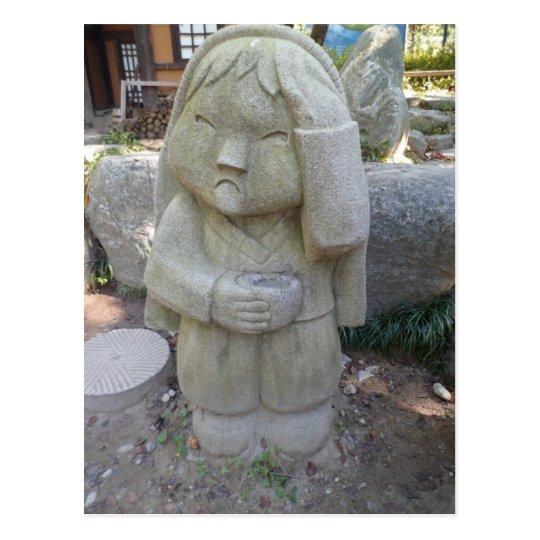 Korean Statue (4) Postcard