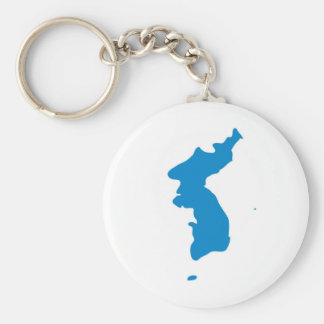 Korean Unification Communist Socialist Flag Keychain