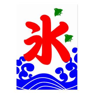 koribata (ice flag) business card template