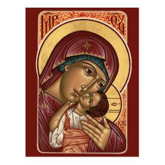 Korsun Mother of God Prayer Card