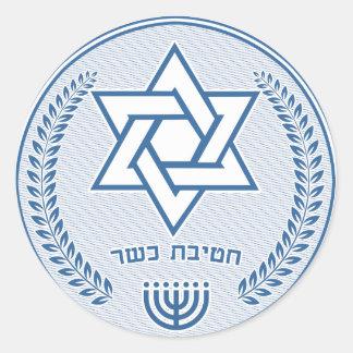 Kosher Division Classic Round Sticker
