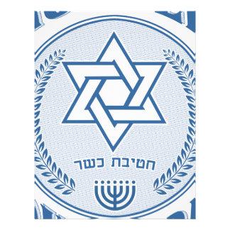 Kosher Division Custom Letterhead
