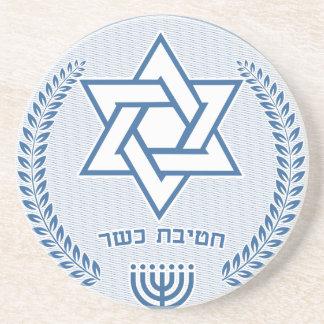 Kosher Division Drink Coasters