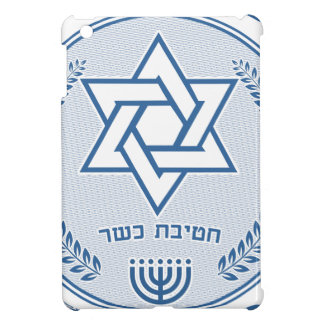Kosher Division iPad Mini Cover