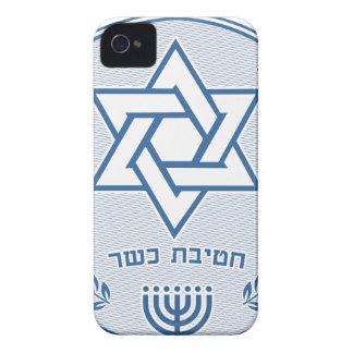 Kosher Division iPhone 4 Case