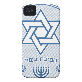 Kosher Division iPhone 4 Case-Mate Case