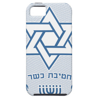 Kosher Division iPhone 5 Cover