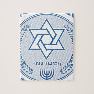 Kosher Division Jigsaw Puzzle