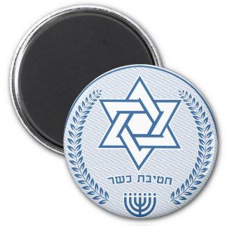 Kosher Division Magnet