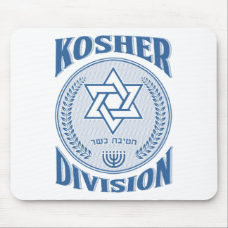 Kosher Division Mouse Pad