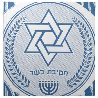 Kosher Division Napkin