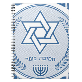 Kosher Division Note Book