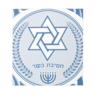 Kosher Division Notepad