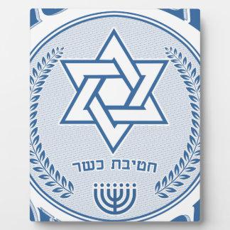 Kosher Division Plaque