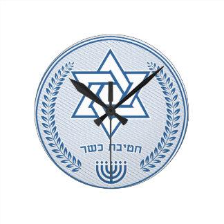 Kosher Division Round Clock