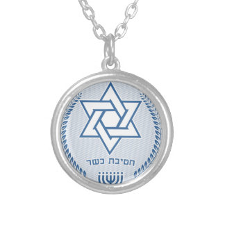 Kosher Division Silver Plated Necklace