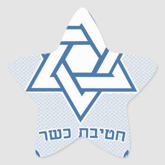 Kosher Division Star Sticker