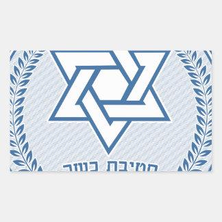 Kosher Division Sticker