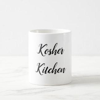 Kosher Kitchen Mug