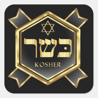Kosher Kitchen Sticker - SRF