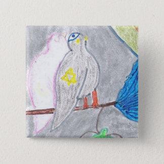 Kosher Pigeon Button