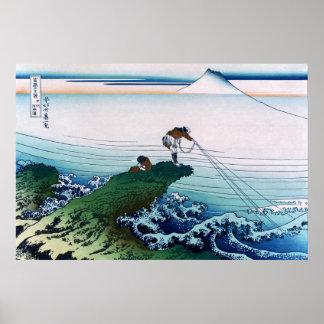 Kōshū Kajikazawa in Kai Province, Hokusai Poster