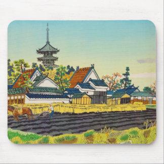 Kotozuka Eiichi, Yakushi Temple and the Vicinity Mouse Pad