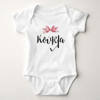 Koukla Greek baby bodysuit