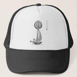 KoumouZatsuwaBalloon Trucker Hat