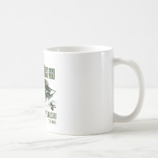 Kousiyuu dog eye pass coffee mug