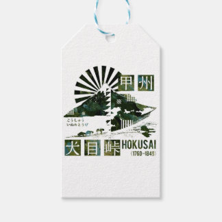 Kousiyuu dog eye pass gift tags