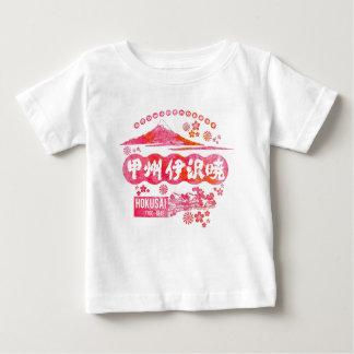 Kousiyuu Isawa dawn Baby T-Shirt
