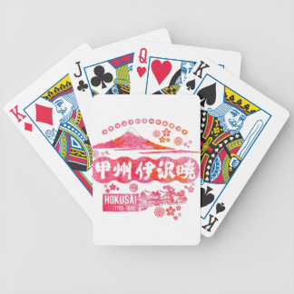 Kousiyuu Isawa dawn Bicycle Playing Cards