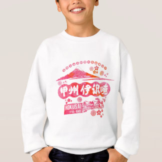 Kousiyuu Isawa dawn Sweatshirt