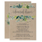 Kraft Foliage Rehearsal Dinner Card