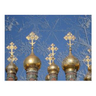 Kremlin Christmas (Postcard) Postcard