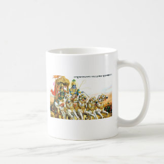 KRISHNA IN MAHABHARAT COFFEE MUG
