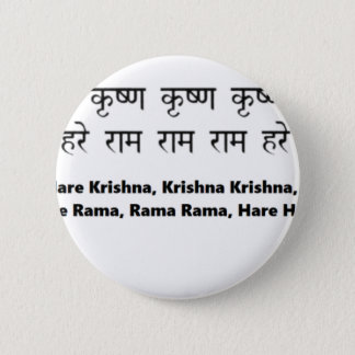 Krishna Maha Mantra for Meditation, Yoga,sanskrit 2 Inch Round Button