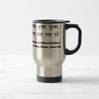 Krishna Maha Mantra for Meditation, Yoga,sanskrit Travel Mug