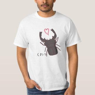 ku wa tsu T-Shirt