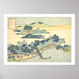 Kumemura chikuri poster