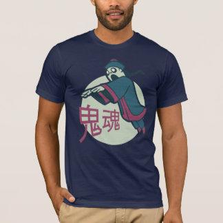 Kung Fu Ghoul T-Shirt