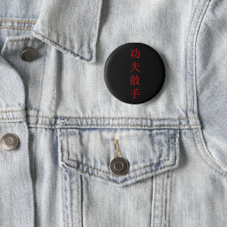 Kung Fu San Soo Traditional Chinese Charcaters 2 Inch Round Button