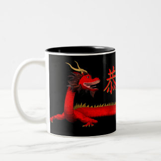 Kung Hei Fat Choi Two-Tone Coffee Mug