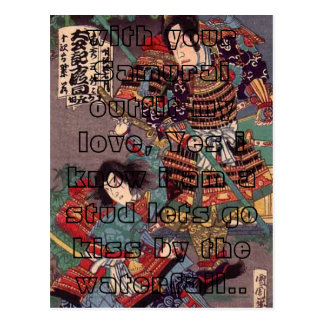 Kunichika-100-web-, You look so handsome with y... Postcard