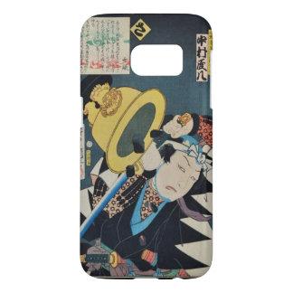Kunisada, Stories of the Faithful Samurai Samsung Galaxy S7 Case